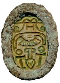 Hyksos scarab with Udjat eyes