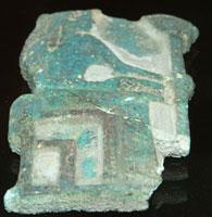 Facience fragment depicting Khentkaus II (copyright kozuch)
