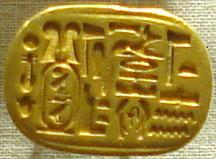 Ring bearing Khufu's name (copyright one dead president)