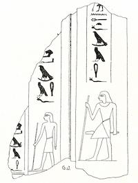 Fragment of a false door with Merenre II's name, Nemtyemsaf, as sketched by Gustave Jéquier