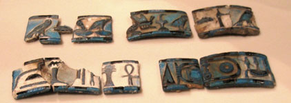 Titles of Neferirkare (copyright neithsabes)