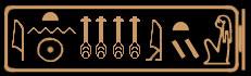 Neferneferuaten Nefertiti