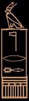 Djoser's Horus name: Netjerkhet