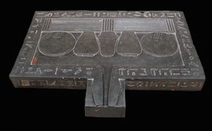 An offering table with the offering formula inscribed on it (copyright Gerard Ducher)