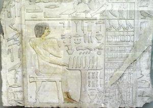 Stele from the mastaba of Rahotep (copyright Captmondo)