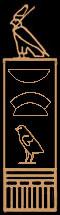 Nebkhau: Sahure's Horus name