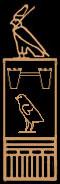 Khufu's Horus name: Medjed - Horus who strikes