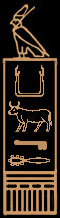 Menkaure: Kha Khet (with the body of a bull)
