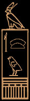 Neferirkare's Horus Name: Userkhau