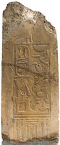 Stele featuring Sneferu (copyright Daniel Mayer)