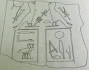 The serekh of Amenemhat III offering life to the serekh of Sobekneferu