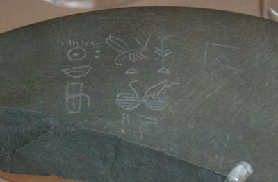 Inscription suggesting link between Weneg and Raneb (copyright Udimu)