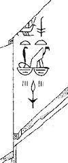 Inscription bearing the nebty name Weneg (copyright Eigene Dateien)