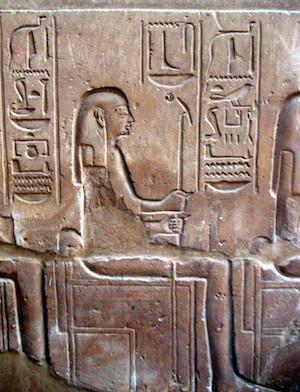 Weret Hekau at Luxor (Copyright Neithsabes)